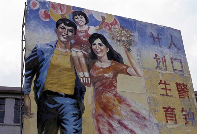 The work of left-wing population alarmists inspired China's monstrous one-child policy, which included forced abortions and infanticide. (JULIO ETCHART/ULLSTEIN BILD/GRANGER, NYC — ALL RIGHTS RESERVED.)