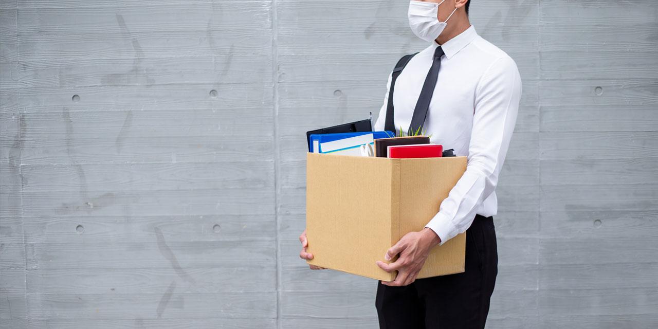 Fixing Unemployment Insurance | City Journal