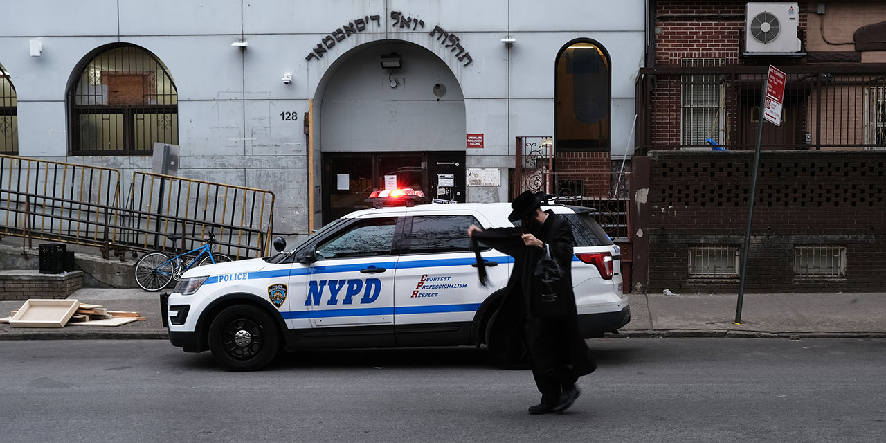 New York's Thickening Cloud of Violent Crime