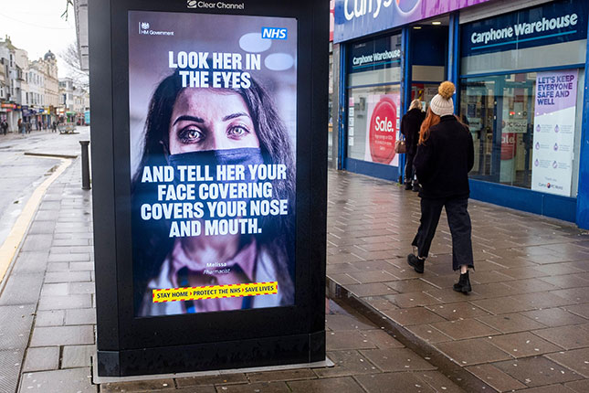 The purpose of the NHS is to protect the people—not the other way around. (SIMON DACK/ALAMY STOCK PHOTO)