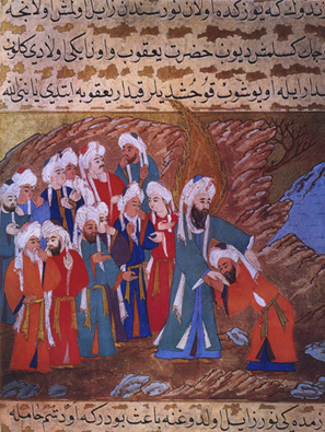 A sixteenth-century Ottoman depiction of Mohammed welcoming Jacob